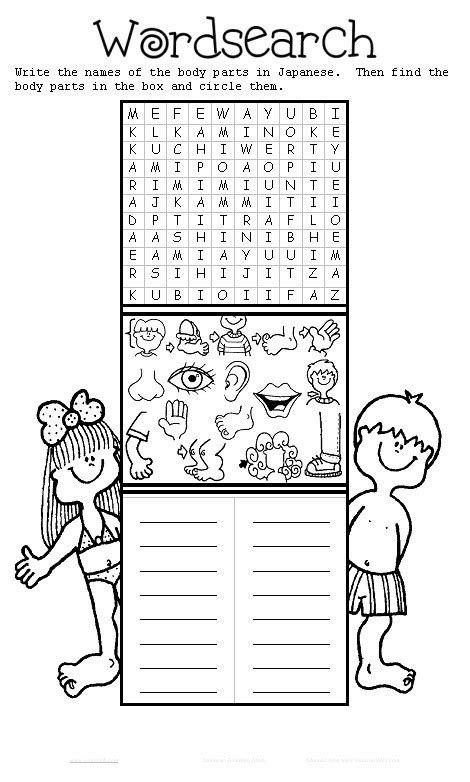 images  weather clothes worksheets  kindergarten warm  cold front worksheets