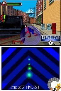 ultimate spider man jwrg rom