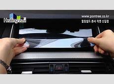 BMW 7 Series Applying AG screen protector by
