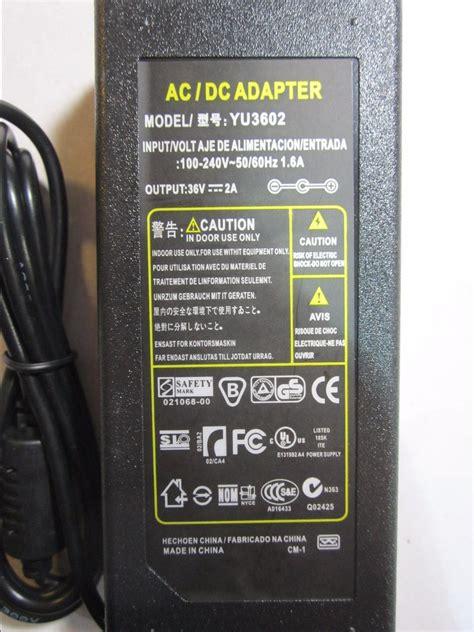 alimentation ordinateur de bureau 36v ac dc switching desktop power supply same size as ssa