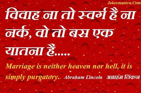 Emotional Quotes In Hindi For Friends