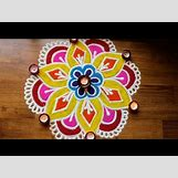 Rangoli Designs With Flowers And Colours | 480 x 360 jpeg 106kB