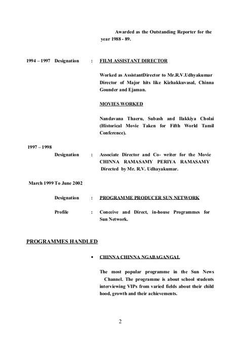Resume of su.senthilkumaran press