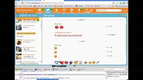 odnoklassniki ru mobile odnoklassniki mobile