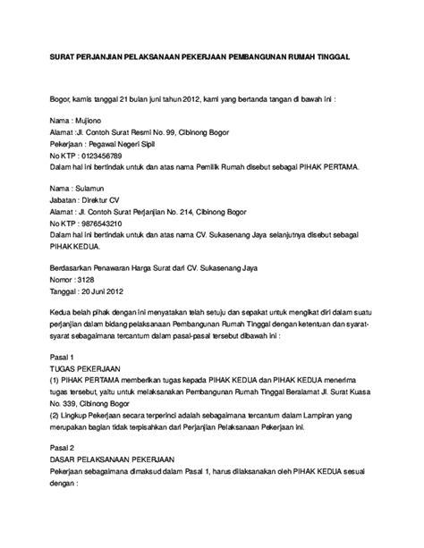 surat perjanjian pelaksanaan pekerjaan pembangunan