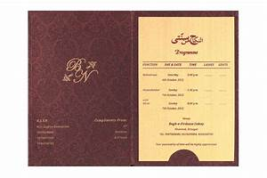 muslim wedding cards card design ideas With images of wedding cards in muslim
