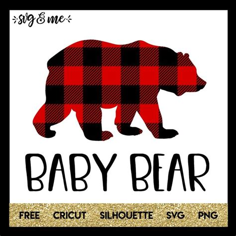 Best mom ever svg  baby bear. Baby Bear - SVG & Me