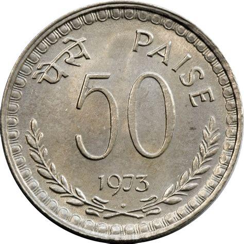 indian coin numista 50 paise india republic numista