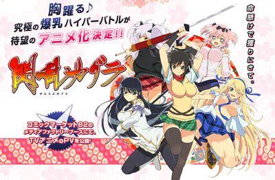 Freezing Anime Assistir Online Assistir Animes De Janeiro De 2013 Online Animesfox