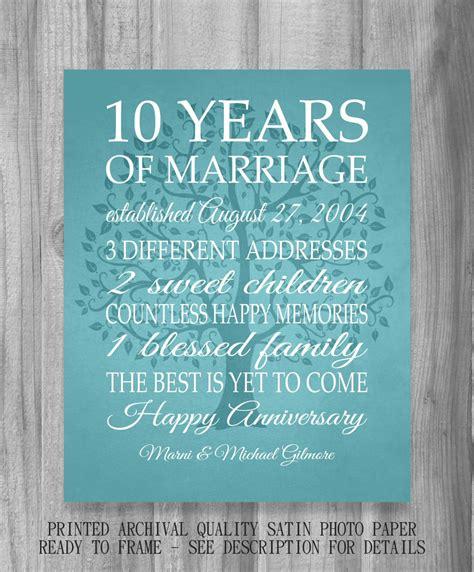 10 year anniversary gift for 10 year anniversary gift print wedding anniversary