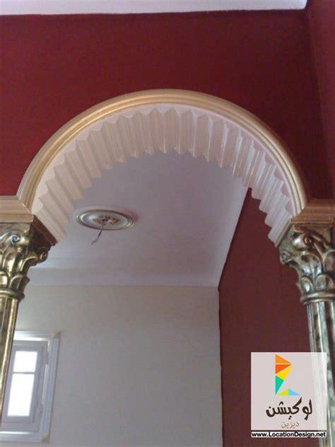sor jbs alaskf dykorat jbs home decor decor furniture
