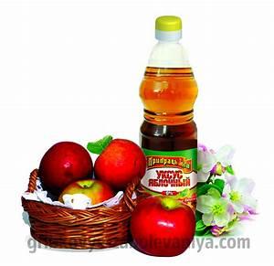 Глицерин и яблочный уксус от грибка ногтей
