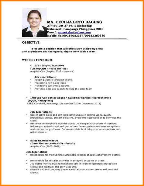 skills for call center resume 28 images call center