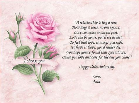 pink rose happy valentines day     chose quote