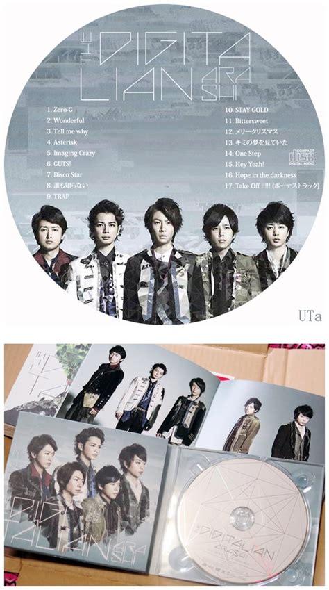 Download arashi digitalian album | mennadumlo