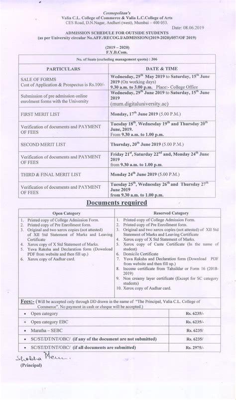 revised admission notice fybcom prahladrai dalmia lions