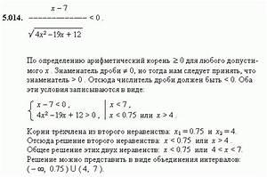U041e U0431 U043e U0437 U043d U0430 U0447 U0435 U043d U0438 U044f