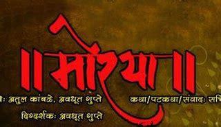 labels marathi movies news marathi news