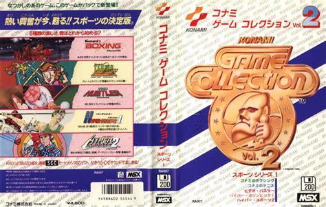 konami game collection   msx konami releases