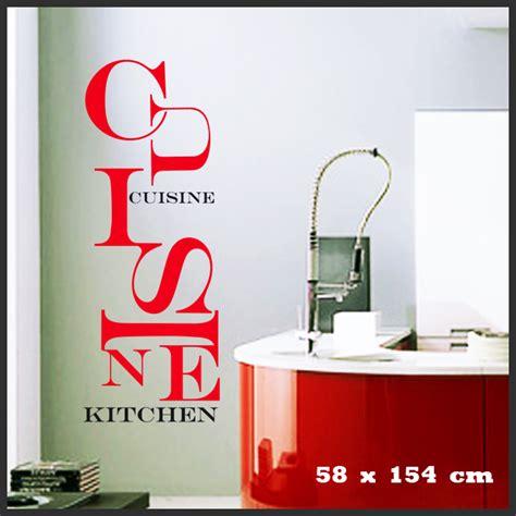 stickers porte de cuisine stickers déco cuisine lettres emmêlées deco cuisine