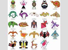 Clip Navajo Pattern Art 8