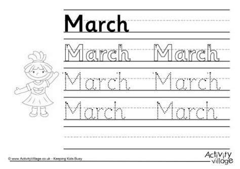 March Handwriting Worksheet