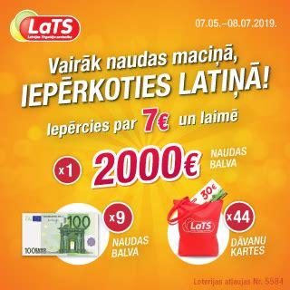 LVS :: Vairāk naudas maciņā, iepērkoties Latiņā! Больше ...