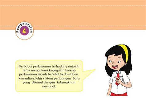 Guru menanggapi jawaban peserta didik dan memberikan informasi yang sebenarnya. Kunci Jawaban Lks Tema 7 Kelas 5 - Guru Galeri