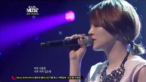 Lagu Penantian Paling Sedih Korea