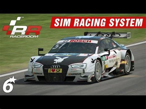 sim racing system raceroom sim racing system dtm more