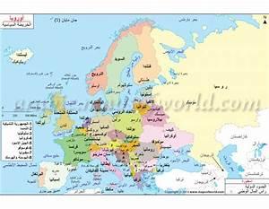 Buy Europe Political Map In Arabic