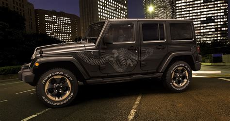 jeep wrangler unlimited dragon special edition