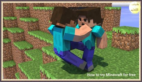Minecraft : Pocket Edition for (Android free, download