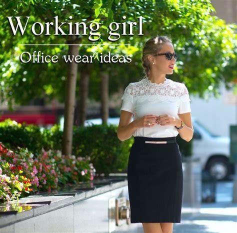aller au bureau tenues pour aller au bureau the working 39 s guide