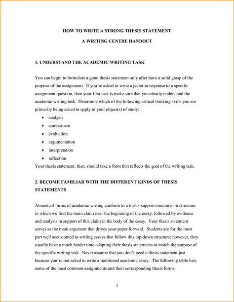 Cpm homework help geometry ending the homework hassle homework good or bad essay critical thinking for psychology pdf