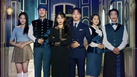korean drama hotel del luna synopsis cast preview