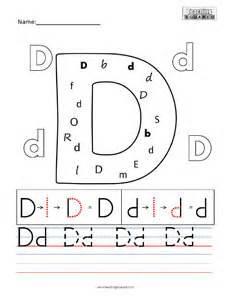 HD wallpapers letter kindergarten worksheets
