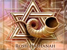 Image result for rosh hashanah images