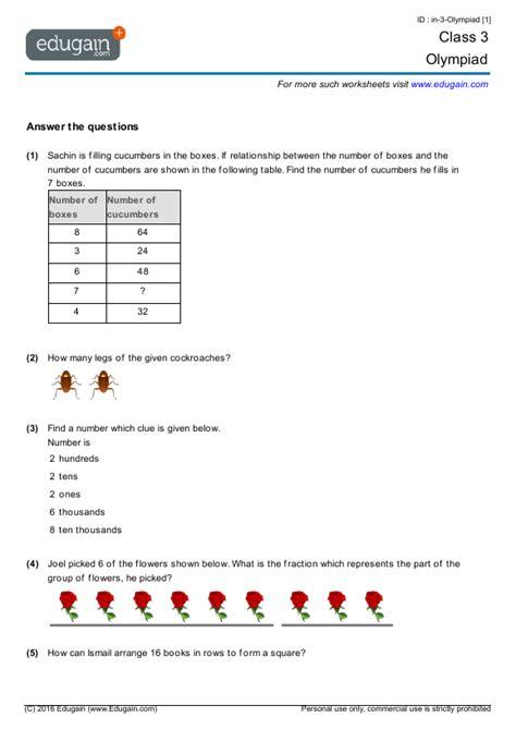 worksheets  grade