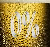 Можно ли пить пиво безалкогольное при гипертонии