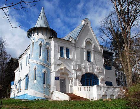Kaluga Oblast · Russia Travel Blog