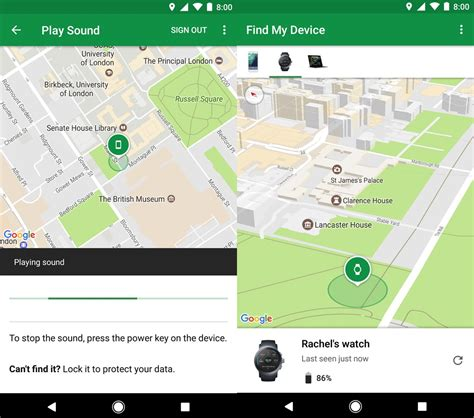 Device To Find by Android Device Manager App Renamed As Find My Device