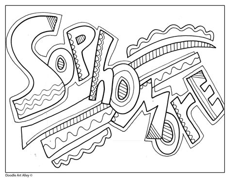 grade signs classroom doodles