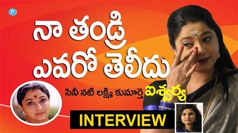actress lakshmi daughter samyuktha actress lakshmi daughter aishwarya about her father must
