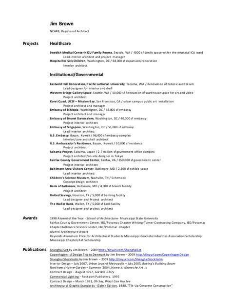 Jim Brown Resume & Project List 2016