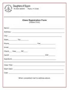 Class Registration Form Template