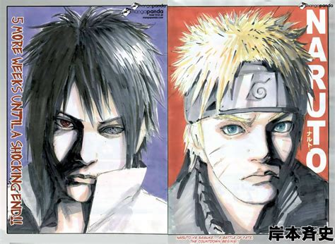 Naruto Vs Sasuke Poster By Weissdrum On Deviantart