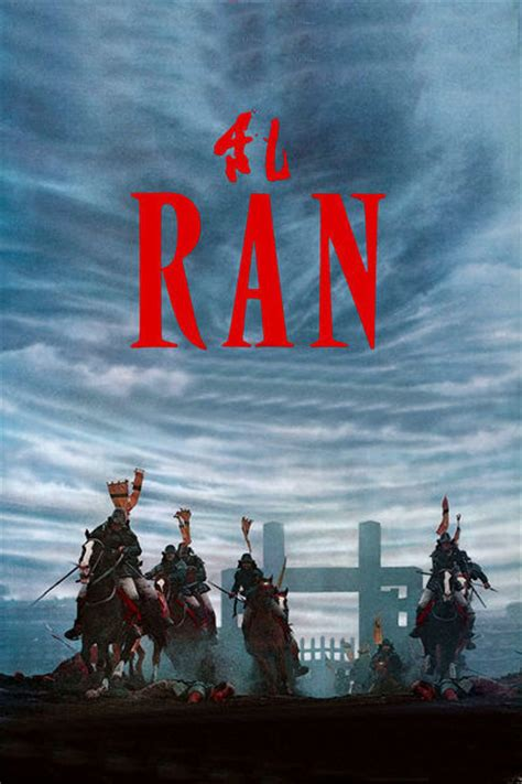 ran  review film summary  roger ebert