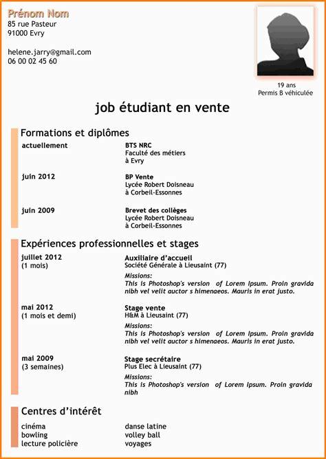 Exemple De Cv Pour Un Emploi by Mod 232 Le Cv Saisonnier Ataboxe