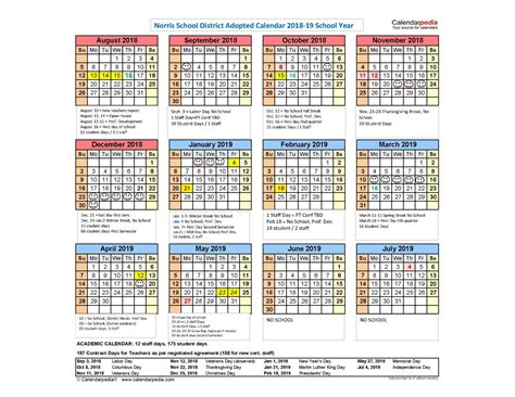 calendar school year norris school district